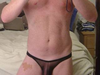 Just an everyday pair of N2N briefs, but make the dick look good..
