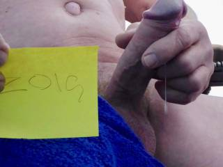 masturbating my erect cock