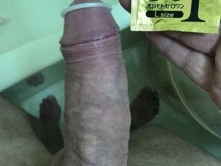 Japanese condoms. L must be for LOL